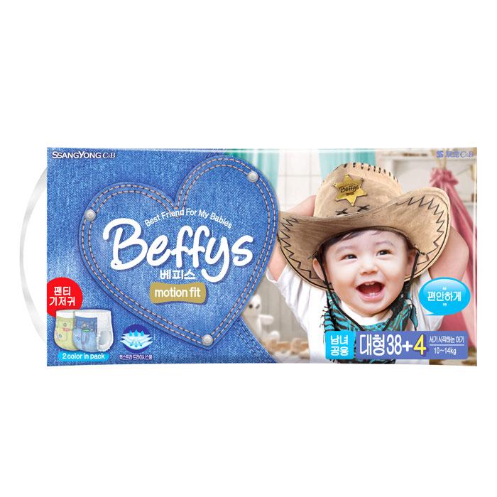 Подгузники-трусики для девочек Beffy's motion fitt L 10-14кг/42шт