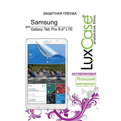 Защитная плёнка Luxcase для Samsung T325N Galaxy Tab Pro 8.4 LTE, Антибликовая