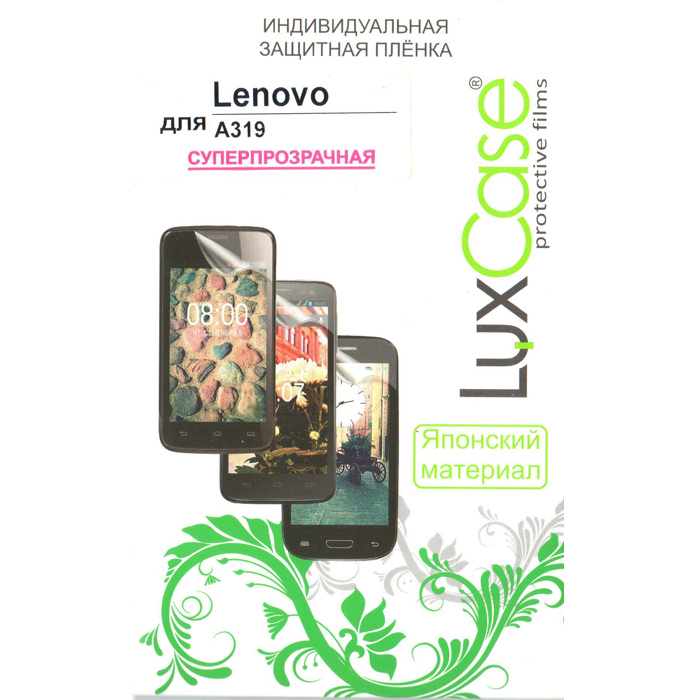 Защитная плёнка для Lenovo IdeaPhone A319 LuxCase суперпрозрачная