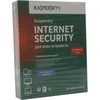 Антивирус Лаборатория Касперского Kaspersky Internet Security Multi-Device Russian Edition 3ПК 1 год Base Box ( KL1941RBCFS )